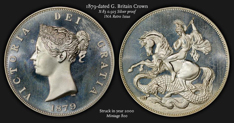 1879_X83_silver_stgeorge_dragon_composit