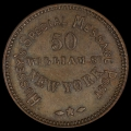 1863_hussey_time_is_money_ngc_ms62bn_rev