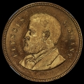 1879_grant_brass_parade_medal_ngc_ms65_obv