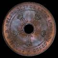 1887_belgian_congo_2c_ngc_ms66bn_obv