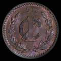 1913_mexico_centavo_ngc_ms66bn_rev